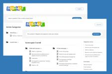 Soshace - Локализация сайта