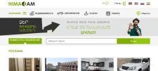 Платформа для бесплатных публикаций в Армении
