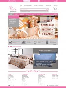 Сайт магазина домашнего текстиля