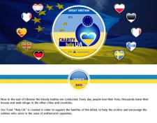 Благотворительный Фонд «Charity HelpUA»