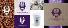 """Разработка логотипа для """"кофе с собой"""""""