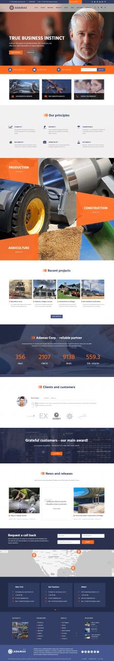 ADAMAS USA - Главная для WP шаблона