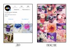 Оформление профиля для Handmade подарков