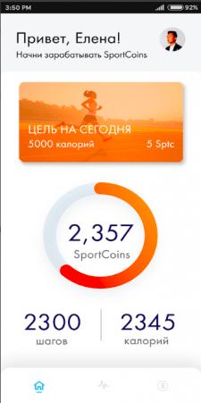 "Проект ""Sport coin"""