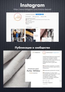 Дистрибьютор эко-меха премиум качества / Instagram