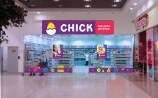 Оформление магазина детских игрушек