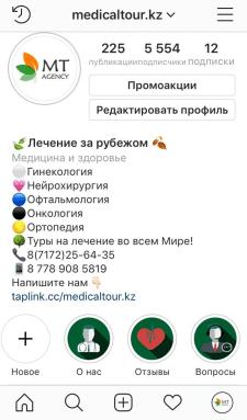 Ведение инстаграм аккаунта мед. туризма