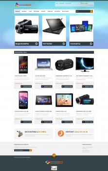 Интеренет магазин цифровой техники