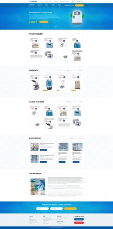 Интернет-магазин медецинского оборудования- Aortis