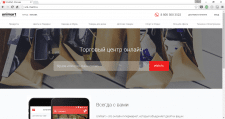 Интернет-магазин Uni-mart