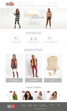 Сайт (онлайн-магазин одежды) Blob Mode