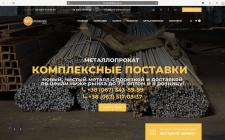 Корпоративный сайт и интернет-магазин