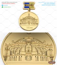 medal_2