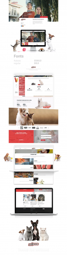 Сайт для компании Zoolux