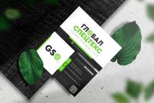 Разработка логотипа и визитки для Global Spectex