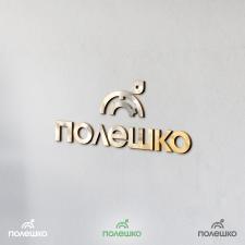 логотип для Полешко