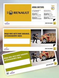 """Карточки на присоске """"Renault"""""""