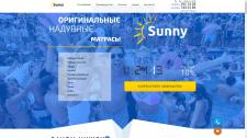 Настройка контекстной рекламы sunny-life.com.ua