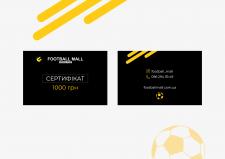 сертификаты для Football Mall