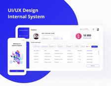 UI/UX дизайн внутренней системы компании