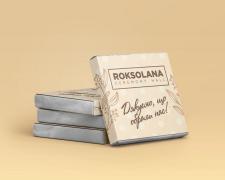 Обложка для мини-шоколадки