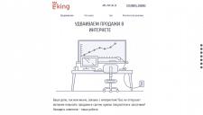 EKING - Landing Page
