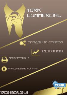 Презентация WEB Студии York Commercial GOLD