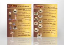 Подставки на столыдля кафе