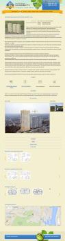 Опис житлового будинку у Києві