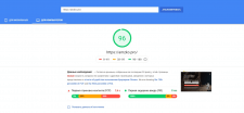 Оптимизация Google Page Speed amzko