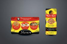 Оформление группы для пиццерии (аватар и баннер)