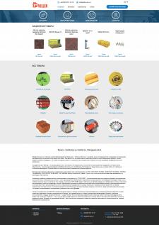 Veller | Магазин строительных материалов