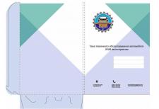 Дизайн папки
