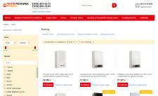Заполнение карточек товаров интернет магазина
