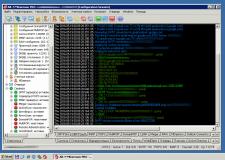 Настройка почтового сервера MDaemon