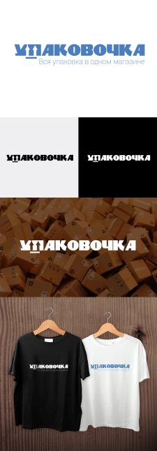 Логотип упаковочной компании