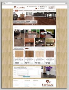 Somkd - Internet-shop on OpenCart