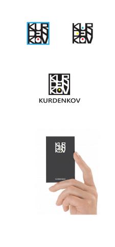 Разработка именного логотипа
