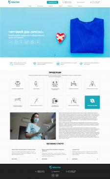 Сайт-каталог производителя медиционской одежды