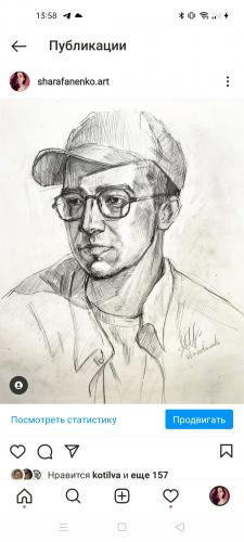 Портрет друга, карандаш