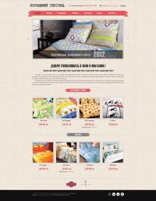 интернет-магазин дом.текстиля (редизайн сайта)