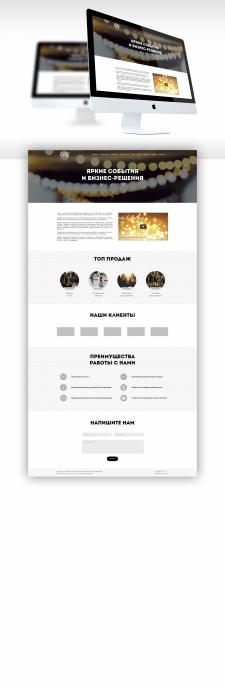Дизайн сайта для ивент-агенства