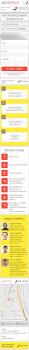 Дизайн лендинга (мобильная версия)