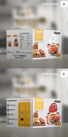 Дизайн упаковки аэрогриля