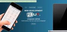 ButAlex.com