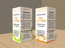 Дизайн упаковки для лекарства