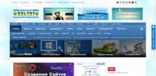 Портал в Киеве + по новому