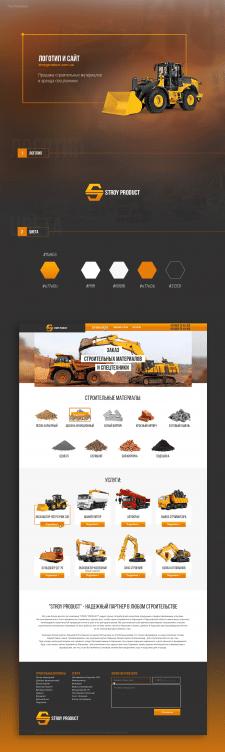 Лого, дизайна сайта для строительной компании