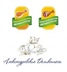 логотип для деликатесовнесколько вариантов