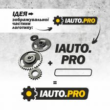 Детальне лого для магазину автозапчастин